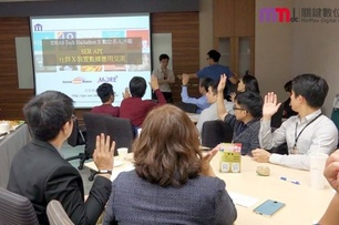 2016 IDEAS Tech Hackathon,7/23 八強決選!